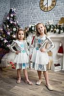 Детский Карнавальный костюм Снежинка парча, фото 1