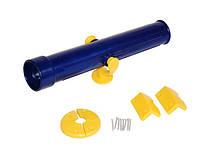 Телескоп игровой для детской площадки Синий