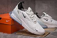 Кроссовки мужские 15115, Nike Air 270, белые ( 45  ), фото 5