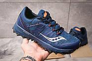 Кроссовки мужские 15006, Saucony Everun, темно-синие ( 41 43 44 45 46  ), фото 2