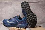 Кроссовки мужские 15006, Saucony Everun, темно-синие ( 41 43 44 45 46  ), фото 4