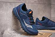 Кроссовки мужские 15006, Saucony Everun, темно-синие ( 41 43 44 45 46  ), фото 5