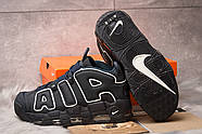 Кроссовки мужские 15215, Nike Air Uptempo, темно-синие ( 42 44 45  ), фото 4