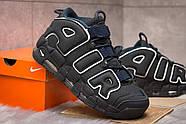 Кроссовки мужские 15215, Nike Air Uptempo, темно-синие ( 42 44 45  ), фото 5