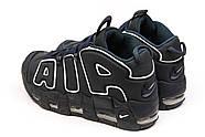 Кроссовки мужские 15215, Nike Air Uptempo, темно-синие ( 42 44 45  ), фото 8