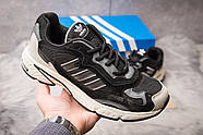 Кроссовки мужские 15152, Adidas Adiprene, серые ( 43  ), фото 2
