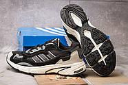 Кроссовки мужские 15152, Adidas Adiprene, серые ( 43  ), фото 4