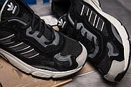 Кроссовки мужские 15152, Adidas Adiprene, серые ( 43  ), фото 6