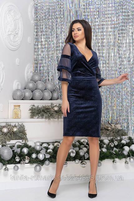 Коктейльное платье 9238 Синий