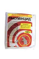 Ракуминцид 100г (Мумифицирует) пшеница