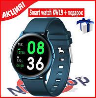 Умные наручные часы Smart KW19   Smart watch KW19