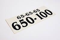 Наклейка для службы такси — заказать дизайн, печать, изготовление в типографии Триада-М