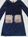 Стильное Платье на девочку Кетти с карманами из меха Размеры 140 146  ТМ Brilliant, фото 2