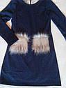 Стильное Платье на девочку Кетти с карманами из меха Размеры 140 146  ТМ Brilliant, фото 3