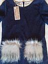 Стильное Платье на девочку Кетти с карманами из меха Размеры 140 146  ТМ Brilliant, фото 4