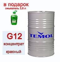 Антифриз красный концентрат TEMOL ANTIFREEZE CONCENTRATE G12 RED бочка 200л/215 кг