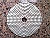 Алмазные гибкие шлифовальные круги, класс А, № 50, d 150 мм