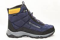 Ботинки Columbia Firecamp Boot WP BM1766-464 (синий) ORIGINAL 100%
