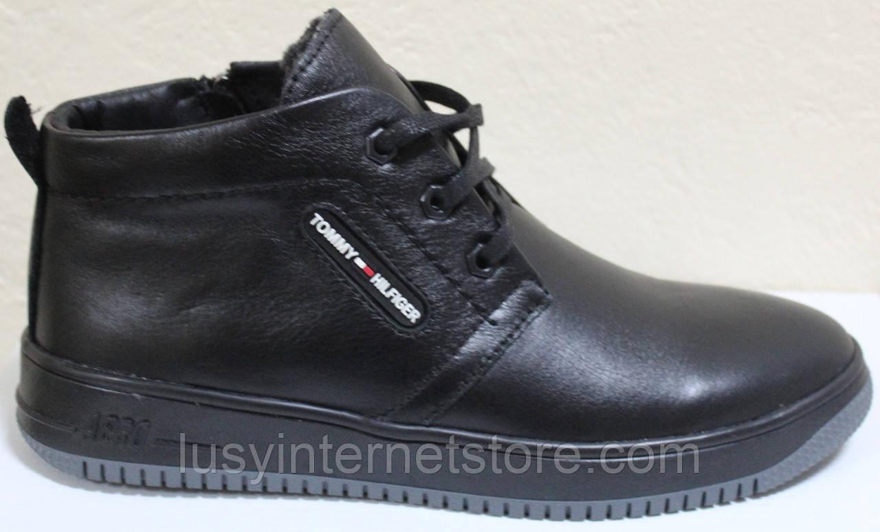 Ботинки зимние мужские кожаные от производителя АН1212