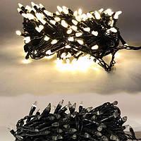 """Гирлянда светодиодная нить """"Конус"""" 20м, 500 led  черный провод - цвет тепло-белый"""