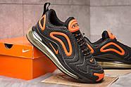 Кроссовки мужские 15254, Nike Air Max, черные ( 41 44  ), фото 5