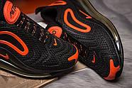 Кроссовки мужские 15254, Nike Air Max, черные ( 41 44  ), фото 6