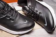 Кроссовки мужские 15282, Nike Air 270, черные ( 41 42  ), фото 6