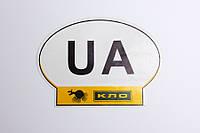 """Наклейка """"UA"""" — заказать дизайн, печать, изготовление в типографии Триада-М"""