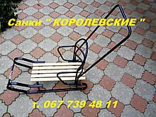 """Санки """"Королевские"""""""