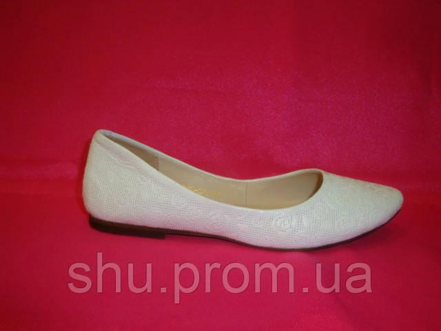61268c39aff1 Свадебные белые кожаные балетки - Интернет магазин «Шузы для невесты» в  Киеве