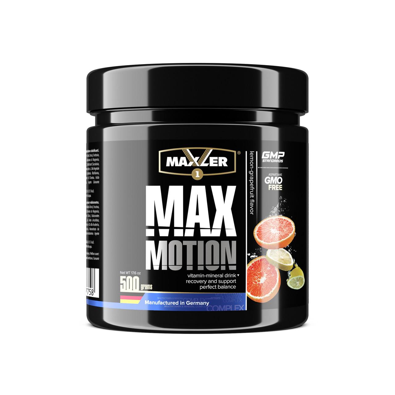 Max_Max Motion  500g - lemon-grapefruit