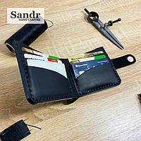 Мужской кошелек с кнопкой на магните / Чоловічий гаманець з кнопкою на магніті