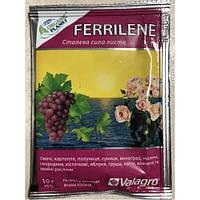 Хелат железа Ferrilene 4,8% Valagro 10 г