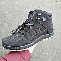 Мужские ботинки зимние Даго 11-04
