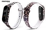 Силиконовый ремешок BOORUI на фитнес трекер Xiaomi mi band 4 / 3 браслет оригинальная расцветка Леопард, фото 2