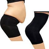 Корректирующие шорты с завышенной талией 668, фото 4