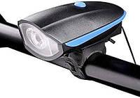 Передний велосипедный фонарь 250 Lumen USB перезаряжаемый  велозвонок 140 дБ