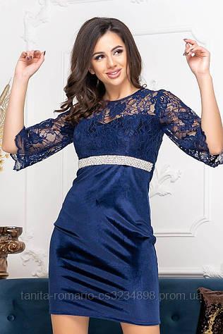 Коктейльне плаття Аріадна blue