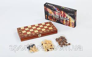 Шахматы, шашки, нарды 3 в 1 деревянные с магнитом  (фигуры-дерево, р-р доски 24см x 24см)W7701H