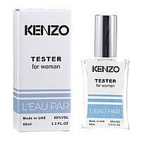 Женский тестер Kэnzo L'eau par Kenzo pour femme, 60 мл