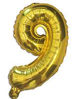 Шар цифра 9 фольгированный золото 35 см 1206