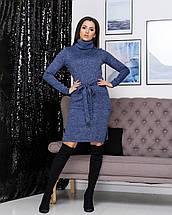 "Платье-гольф миди с карманами ""Мадлен""| Норма, фото 3"