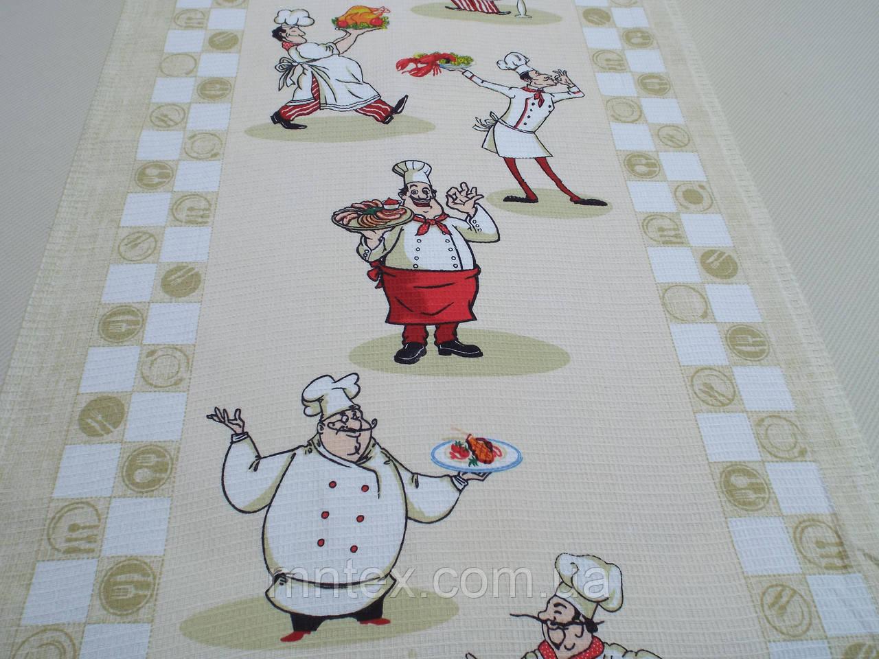 Ткань вафельная ширина 50 см Поварята