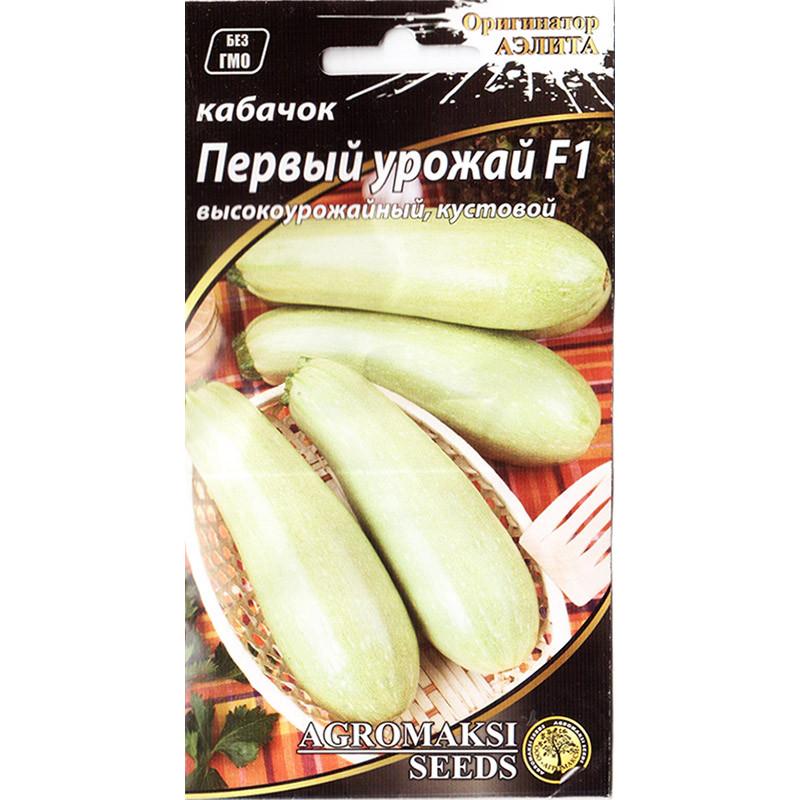 """Семена кабачка раннего, урожайного """"Первый урожай"""" F1 (1 г) от Agromaksi seeds"""