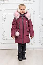 Детское зимнее пальто на флисе для девочки, в расцветках, р.116-146