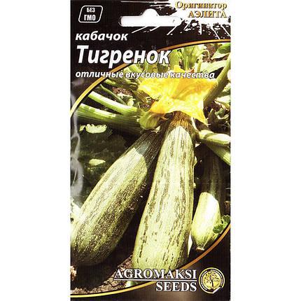 """Насіння кабачка раннього, кущового """"Тигреня"""" (2 р) від Agromaksi seeds, фото 2"""