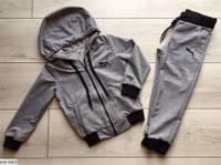 Серый спортивный детский костюм для мальчика пума