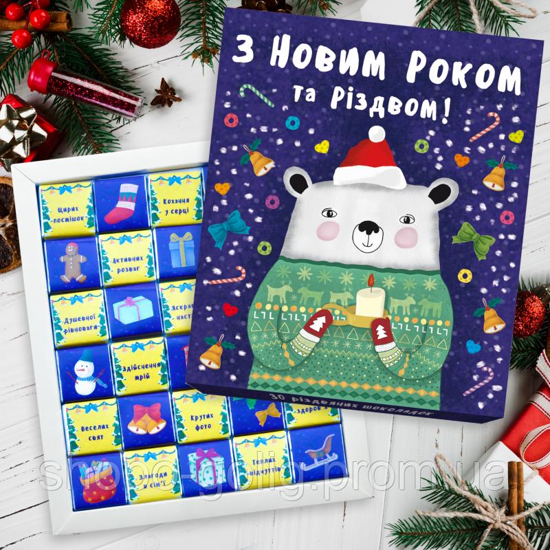 "Шоколадный набор ""Новорічний ведмедик"" 150 г"