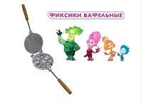 Форма для выпечки детского вафельного печенья в виде героев мультика «Фиксики»