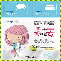 Маска для лица Clenia Solo Pack Woman Moisturizing Aqua 3 step Mask, 1 шт.